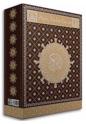 Hafiz Koran Med Penna