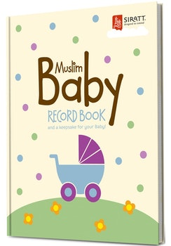 Muslim Baby Record Book