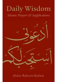 Daily Wisdom Islamic Prayers & Supplications