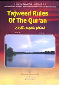 Tajweed Rules of the Quran vol 3