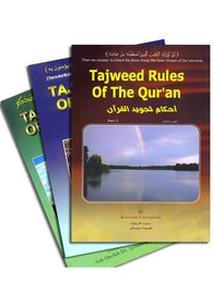 Tajweed Rules of the Quran (3 vol)