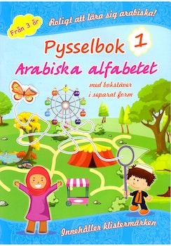Pysselbok 1. Arabiska alfabetet