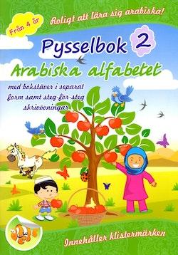 Pysselbok 2. Arabiska alfabetet