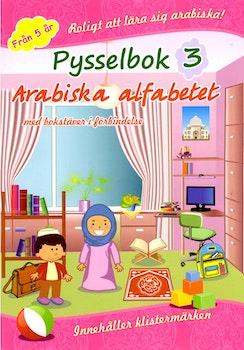 Pysselbok 3. Arabiska alfabetet