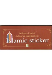 Islamic Sticker