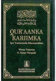 Koranen på somaliska
