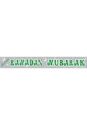 Ramadan Mubarak Banner