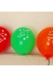 Umrah Mubarak Ballonger 10st
