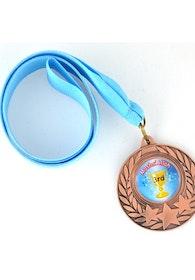 MashaAllah Bronsmedalj (Blå)