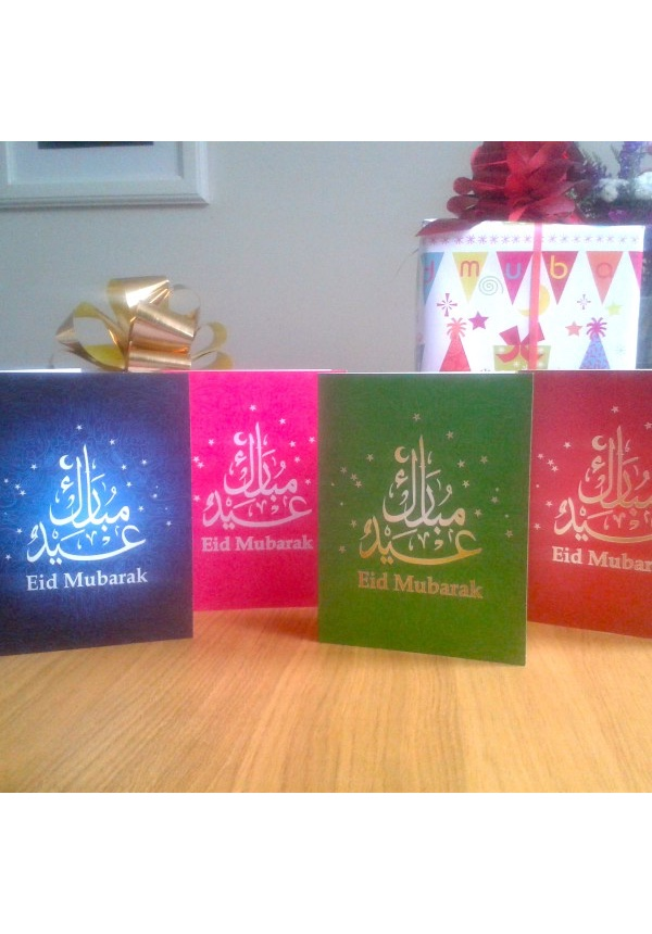 Eid Mubarak Vykort Kalligrafi