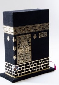 Kaba Koran
