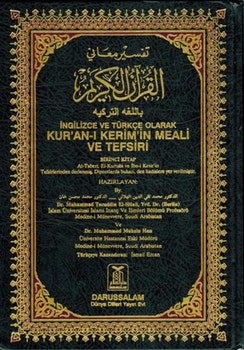 Koranen på turkiska och engelska