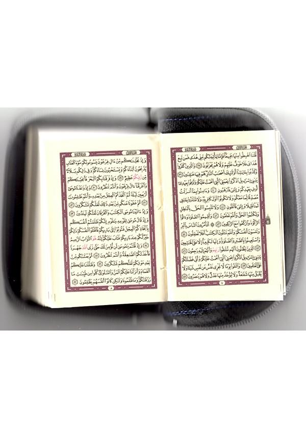 Koranen Supermini dragkedja