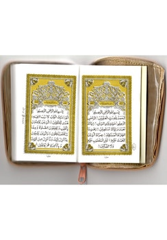 Koranen Mjuk dragkedja
