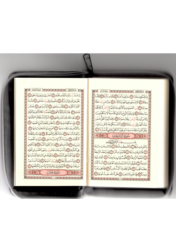 Koranen Kaba dragkedja