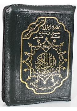 Koranen Tajwid Pocket dragkedja