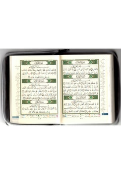Koranen Tajweed Dragkedja Pocket