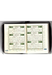 Koranen Tajweed Dragkedja Medium