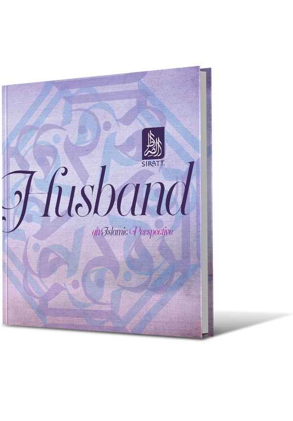 Husband Gift Book