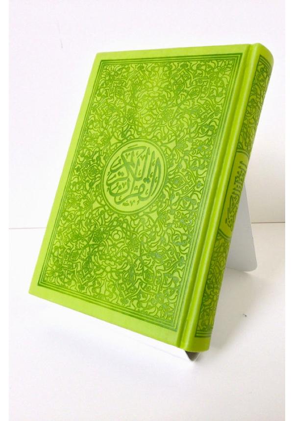 Rainbow Quran Leather Large