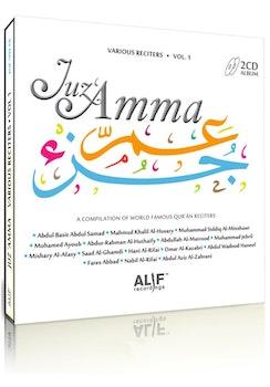 Juz Amma (2 CD)
