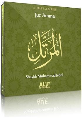Juz Amma med Shaykh Jebril (CD)
