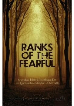 Ranks of the Fearful