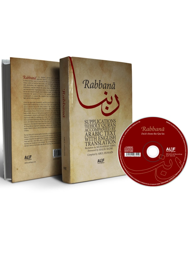 Rabbana: Supplications from Qur'an (CD + Bok)