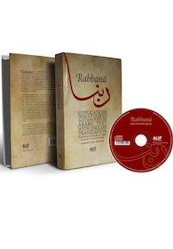 Rabbana: Supplications from Qur'an (CD + Bok)