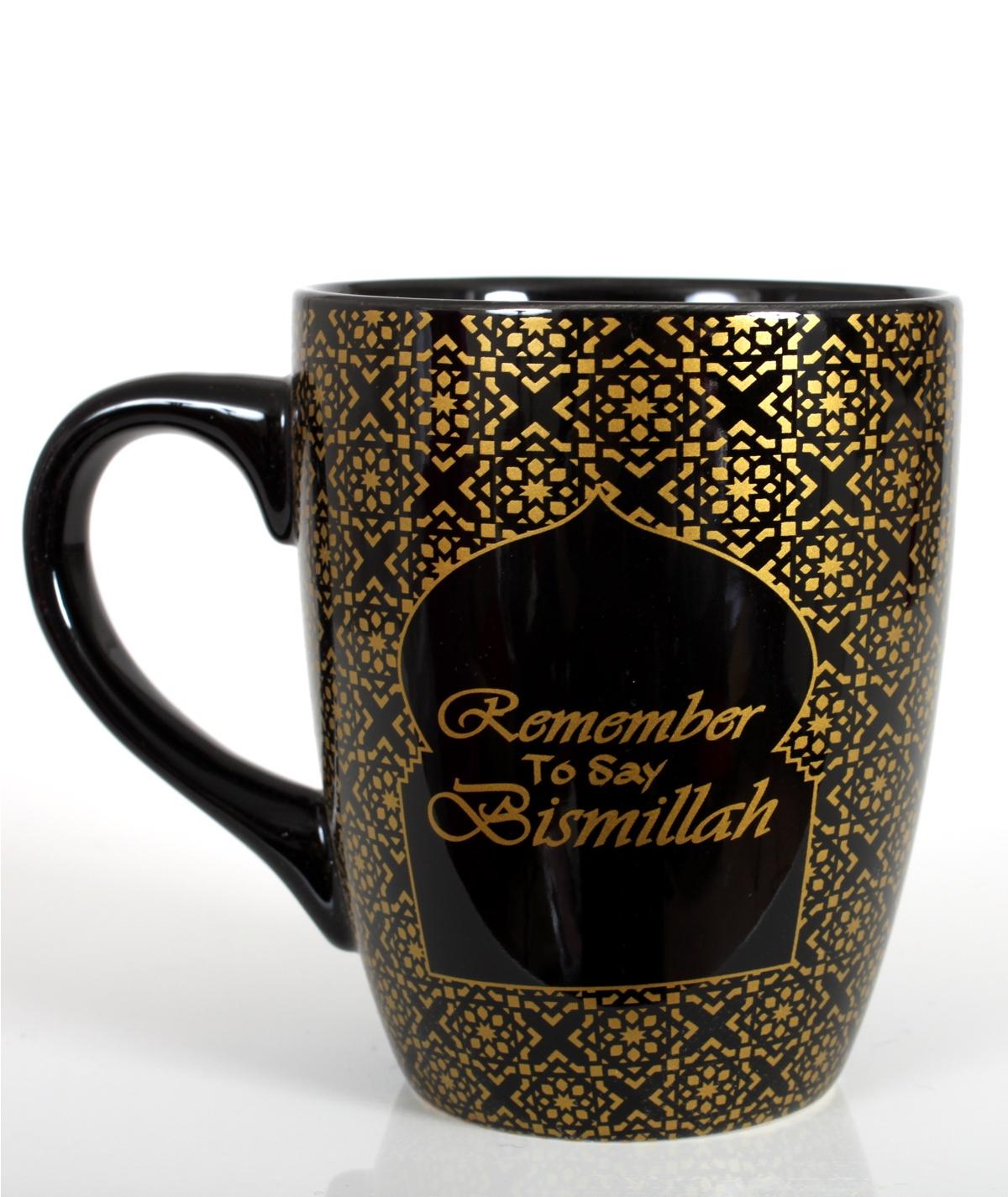 Remember To Say Bismillah Svart