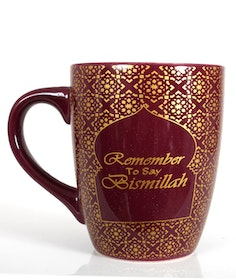 Remember To Say Bismillah Vinröd