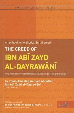 The Creed of Ibn Abi Zayd Al-Qayrawani
