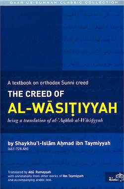 The Creed of Al-Wasitiyyah