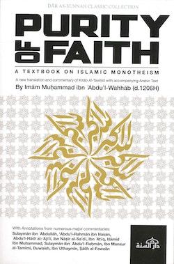Purity of Faith