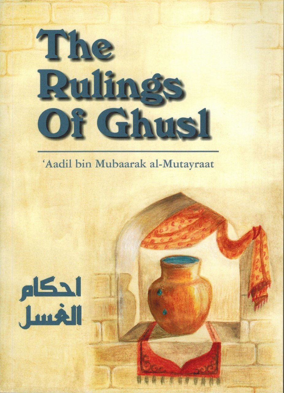 The Rulings of Ghusl