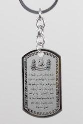 Ayat al-Kursi Nyckelring