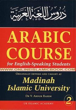 Arabic Course Book 2