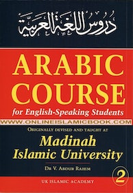 Arabic Course Book 2