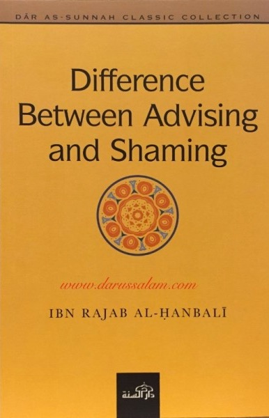 Difference Between Advising and Shaming