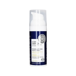 Natura Siberica Night Cream with Rhodoila Rosea