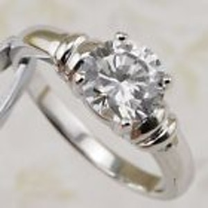 Ring med vita kristaller 17.5