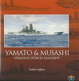 """Koffman, Vladimir """"Yamato & Musash"""" INBUNDEN"""