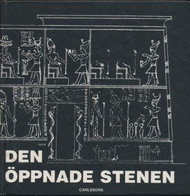 """Uddén, Gösta """"Den öppnade stenen - Det gamla Egyptens symboler, skrivtecken, tempel, gudar, religion"""" INBUNDEN"""