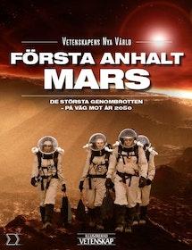 """Illustrerad Vetenskap """"Första anhalt Mars"""" INBUNDEN"""