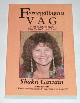 """Gawain, Shakti, """"Förvandlingens väg"""" HÄFTAD"""