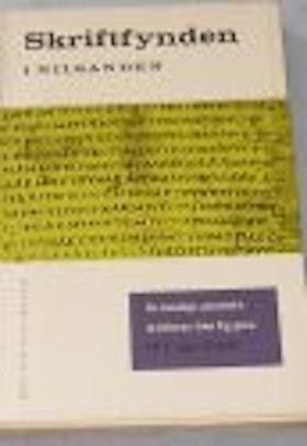 """Unnik, van W C """"Skriftfynden i Nilsanden - De hemliga gnostiska skrifterna från Egypten"""" INBUNDEN SLUTSÅLD"""
