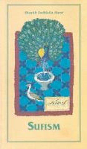 "Shaykh Fadhlalla Haeri ""Sufism"" HÄFTAD"