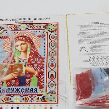 Pärlbroderi Holy Mary Russia 17x23 cm