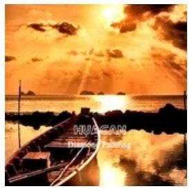 Diamanttavla Sunset Shining On Boat 40x50