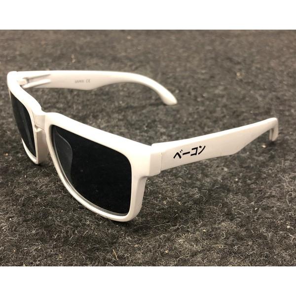 Solglasögon - Vita (3-Pack)